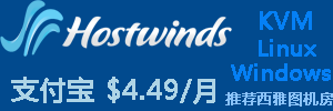 hostwinds