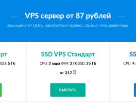 JustHost.ru:$1.78月付/1H/512MB/5G/200Mbps无限流量/俄罗斯机房