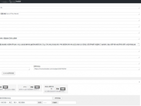 MIBT主题:WordPress电影主题-v1.29 免费下载