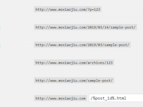Linux服务器下WordPress Nginx伪静态规则设置