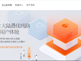 SecreCloud:$9.99月付/1H/1G/30GB/600GB/30Mbps大带宽/CN2优化线路/香港机房