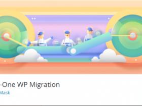 突破All-in-One WP Migration对文件大小50M的限制到512M到随意大小