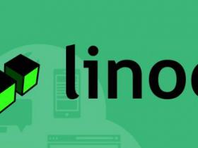 Linode VPS优惠信息及开通购买使用图文教程(最新完整版)