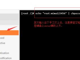 搬瓦工Linux VPS密码忘记了怎么办