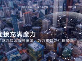 Uovz:599元/月/2GB/20GB SSD/2TB流量/100Mbps/KVM/泉州CN2机房