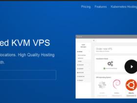 VPS2Day:$4.35月付/1H/1GB/25GB/不限流量 100Mbps/美国/德国/英国等七个机房