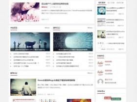 WordPress主题:Nana3.2主题免费清新响应式博客/杂志/图片三合一
