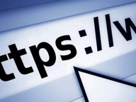 Http改成Https协议后,网站权重排名全部掉了怎么办?