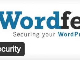 WordPress网站安全插件Wordfence Security主要功能和使用详解