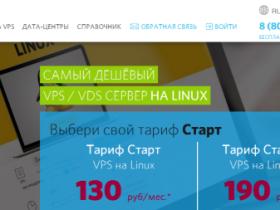 Ruvds:$1.45月付/1H/512MB/10GB/不限流量100Mbps/莫斯科机房