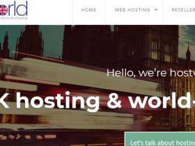Hostworld:£3.69月付/1H/1GB/20GB SSD/不限流量1Gbps/KVM/英国高防/芝加哥机房