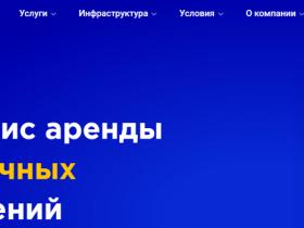 Serverspace:白俄罗斯商家注册就送1卢布免费试用3天