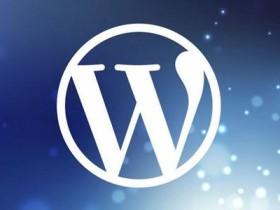 WordPress给文章添加文章索引和文章目录免插件