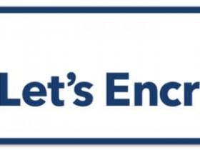 Let's Encrypt证书开启OCSP装订在Nginx服务器中