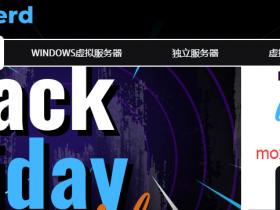RackNerd黑色星期五VPS特价$8.89起还有Windows系统可选