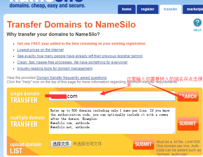 2019年域名从Godaddy转到Namesilo全流程