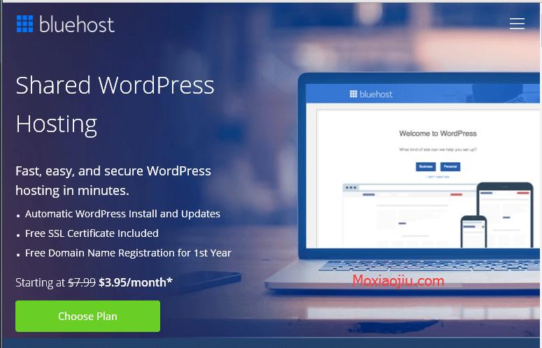 国外最好用的WordPress主机推荐