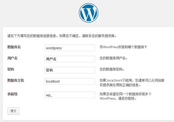 使用Vultr搭建WordPress博客(手把手图文教程)
