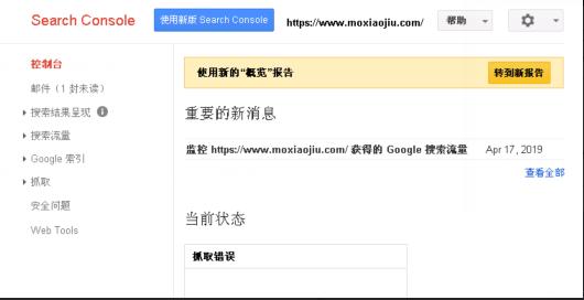 如何删除Google收录快照的死链和404页面