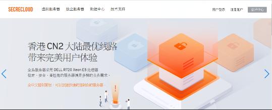 SecreCloud:.99月付/1H/1G/30GB/600GB/30Mbps大带宽/CN2优化线路/香港机房
