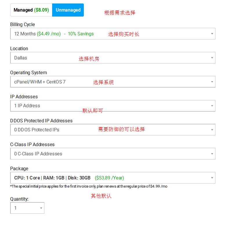 Hostwinds最新注册教程及优惠码,月付4.49美元windows可选,支持支付宝付款