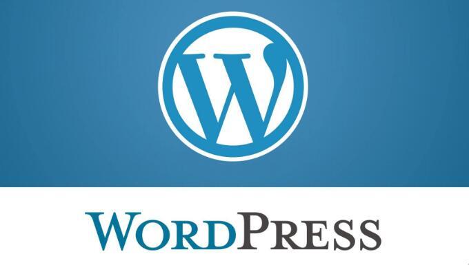 网站建设用WordPress建站的优势和劣势有哪些