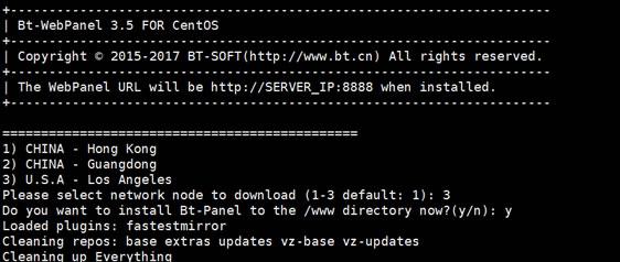 搬瓦工Linux服务器安装宝塔面板添加网站详细教程