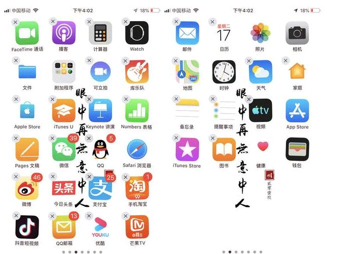 苹果手机这样清理内存,可以释放大量空间,怪不得能用那么久