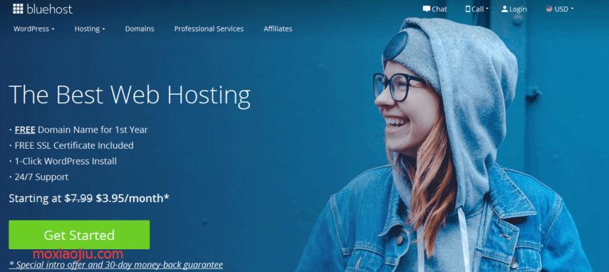 Bluehost主机最新购买和支付教程