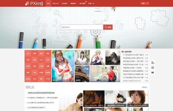 WordPress主题KuImg_V5.0免费下载 支持文章+图集+视频文章形式