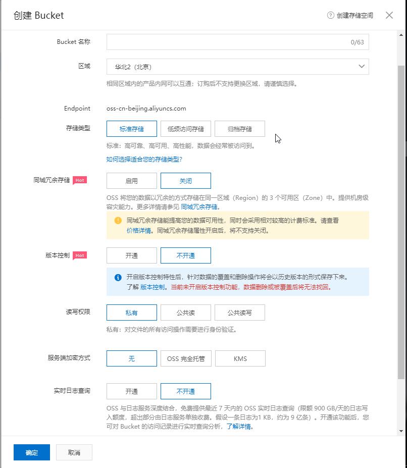 如何使用宝塔面板自动备份网站源码和数据库