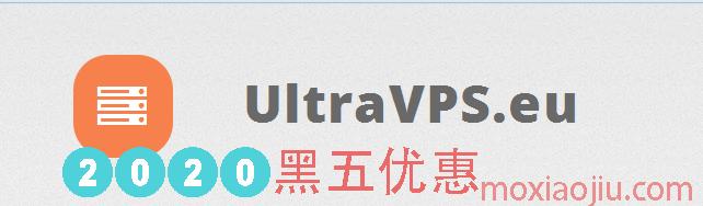UltraVPS黑五2020特惠:大硬盘大流量高配置建站首选稳定VPS/多机房可选